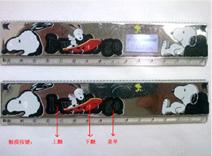 定規型ハイテクカンニング機器