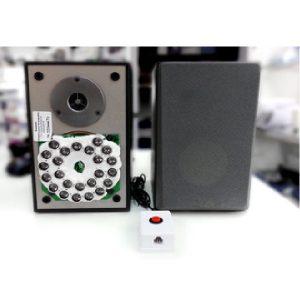 導入予定の音声抑制機器・録音装置抑制機器(音声領域電子合成音発生器)8