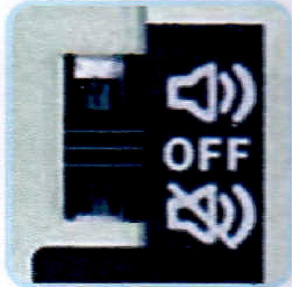 ビープ音・バイブレーション・サイレントで検出動作