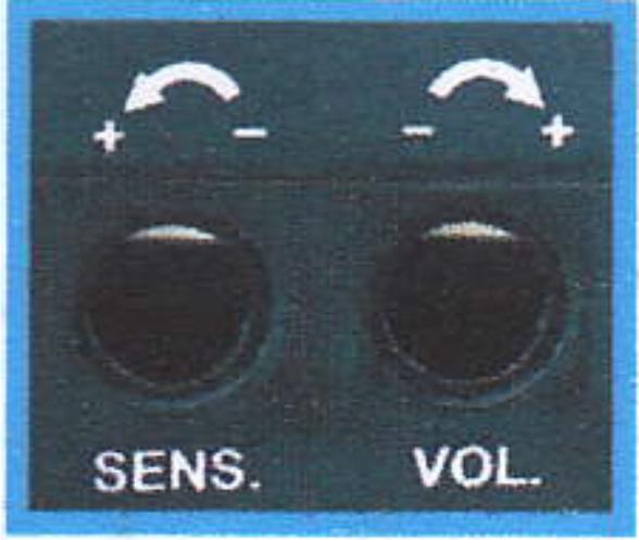 検出感度の可変調整機能