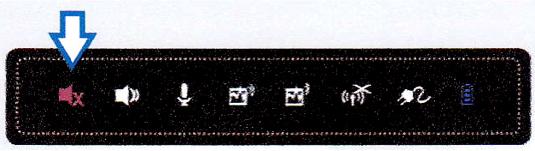 サイレント検出モード